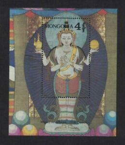 1989 Mongolia Buddhas SG MS2080 MUH stamp