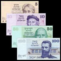 P-43 P-39 P-46 Uncirculated Banknotes Set Set # 5 Israel P-38