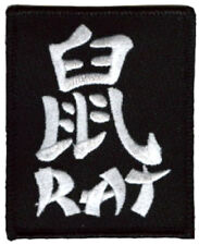 "YEAR of the RAT PATCH 3""x2.5"" chinese letter script iron on black & white biker"
