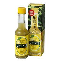 Yamato Foods, Lemosco, Spicy & Sour Spice, 60g, Hiroshima, Japan