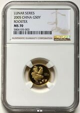 NGC-MS70 China 2005 Lunar Series Rooster 50 Yuan Gold Coin