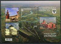 Ukraine 2018 MNH Chernihiv Oblast Region 4v M/S Architecture Tourism Stamps