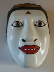 Hand Carved Wooden Balinese  Face Mask  carved by I. B. Anom