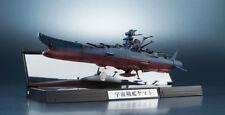 BANDAI KIKAN TAIZEN SPACE YAMATO 2202 MK1/2000
