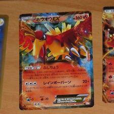 POKEMON JAPANESE RARE CARD HOLO CARTE EX 009/050 HO-OH 1ED JAPAN **
