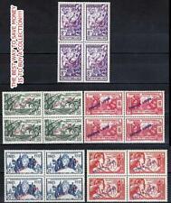FRENCH INDIA 1941 red O/PRINT blocks of 4 SC#135-39 MNH vFRESH CV$400.00