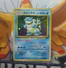 Blastoise No.009 - 1996 Japanese Base Set Pokemon Card