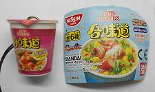 Bandai NISSIN series Mobile Chain - CUP NOODLES Crab Flavour