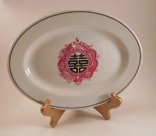 Ta Tung China Made in Japan Restaurant Ware Dragon Pattern Oval Plate Platter