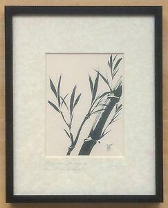 "Vintage Katsumi Sugita Signed Print ""Bamboo Swaying In Breeze"" - Frame 8""x10"""