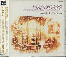 Takeshi Fukazawa - Happiess on the corner Japan CD NEW