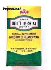 3 x 200 Pills, Royal King, Ming Mu Di Huang Wan (support healthy eye) 明目地黃丸