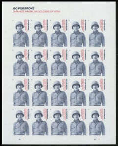 US #5593a Go For Broke Japanese American Soldiers Imperforate Sheet 20 VF NH