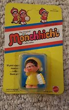 Vintage MATTEL Original Mini Monchhichi SNUGGLER New in Package