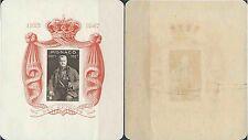 Monaco - 1947 Louis II - Bloc N° 2 - Neufs** - MNH