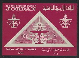 1964 Jordan Scott #483a - 100f Tokyo Olympics Imperf Souvenir Sheet - MNH