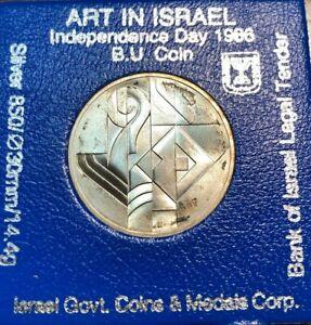 1986 Israel New Sheqel Silver Proof 14.4g .85 Silver Best Price on Ebay CHN