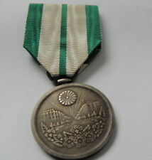JAPANESE CAPITAL REHABILITATION COMMEMORATIVE MEDAL