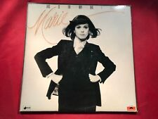 Z-11 MARIE OSMOND This Is The Way I Feel ...... 1977 ...... PD-1-6099