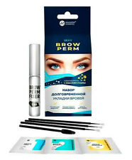 SEXY BROW PERM Home Eyebrow Styling Kit