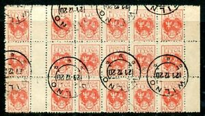 Polish Occupation Central Lithuania 1920 25f. red perfed block of 20 fine used