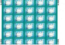JDS24 - Junior Duck Stamp. Complete Sheet Of 30  MNH. OG.  #02 JDS24sh