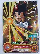 Carte Dragon Ball Z DBZ Super Dragon Ball Heroes Ultimate Booster Pack #PUMS-27