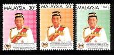 1994 MALAYSIA INSTALLATION 10TH YANG DI-PERTUAN AGONG (3v) MNH