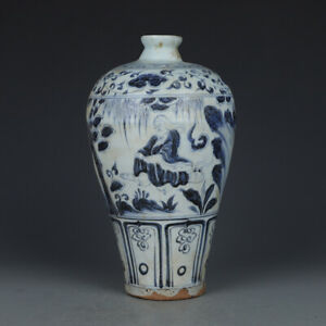 Chinese Antique 13thC Yuan Dy Blue And White Porcelain Figure Pattern Plum Vase