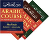 Arabic Course for English Speaking Students (Revised & Enlarged) 3 Vols. Set