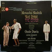 Original Broadway Cast - The Zulu And The Zayda LP Mint- KOS 2880 Stereo 1965