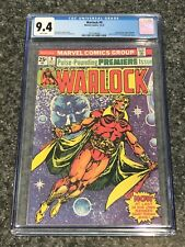 1975 Marvel Comics ~ Warlock #9 ~ CGC 9.4 NM White Pages ~ Premier Issue!