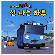 TAYO The Little Bus Book <Exciting day> Korean Cars book Children Kids Gift