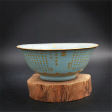 China old antique SONG RU kiln glod highest wisdom Heart Sutra word bowl