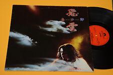 KITARO LP SILVER CLOUD ORIG GERMANY 1983