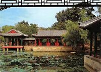 BT11327 Garden of hamonious interests of the summer palace      China