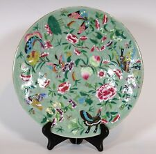 """Antique Chinese Carved Celadon Charger With Very Fine On Glaze Enamels 13.25"""""""