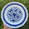Beautiful Blue & White Antique Chinese Porcelain Phoenix Plate Qing Period