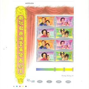 """HONG KONG, 2001, """"HONG KONG MOVIE STARS"""" BLOCK OF 8 STAMP = 2 SETS MINT NH FRESH"""