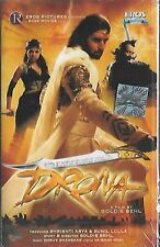 DRONA - NEW BOLLYWOOD SOUNDTRACK AUDIO CASSETTE