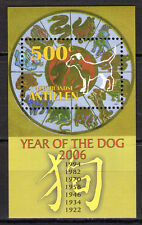 Dutch Antilles - 2006 Year of the dog - Mi. Bl. 66 MNH