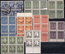 CHINA - VALUABLE EARLY OLD BLOCKS COLLECTION - LOOK!