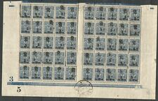 """Armenia,Russia""""Arms"""" type surcharged part sheet,o/p 3r on 10k,MNH/USED,Errors!!!"""