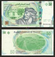 TUNISIA 50 Dinars 2011 P-94 UNC Uncirculated