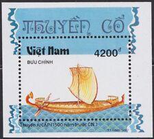 VIETNAM Bloc N°52** Bf Voilier, bateau 1990 Vietnam 2133 Sailing ship MNH