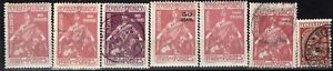 PORTUGAL 1915/25 SEVEN TELEGRAM STAMPS MH AND USED
