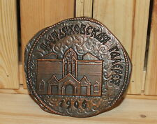 Vintage Russian Tretyakov Gallery metal souvenir plaque paper weight