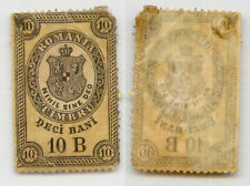 Romania 1872 15b mint revenue. g1558