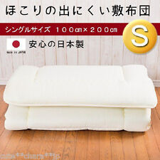 Japan 0146 EMS Single size Fabric legend method futon mattress sikifuton