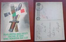 CARTOLINA FRANCHIGIA BATTAGLIONE SQUADRISTI TOSCANO DALMAZIA 1942 P.M. 73